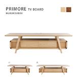 【旭川家具】MUKU工房オリジナル PRIMORE TVボード