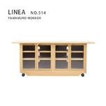 【旭川家具】山室木工 LINEA TVボード